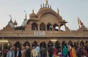Radharani Mandir at Barsana