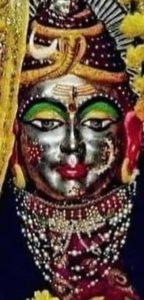 Lord Shiva as Gopeshwar Mahadev